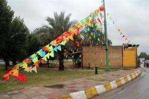 ریسه پرچمی