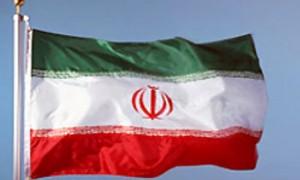 پرچم بزرگ ایران
