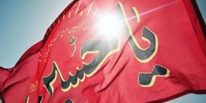 پرچم-مذهبی-660x330
